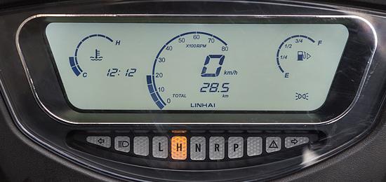 utv700-display